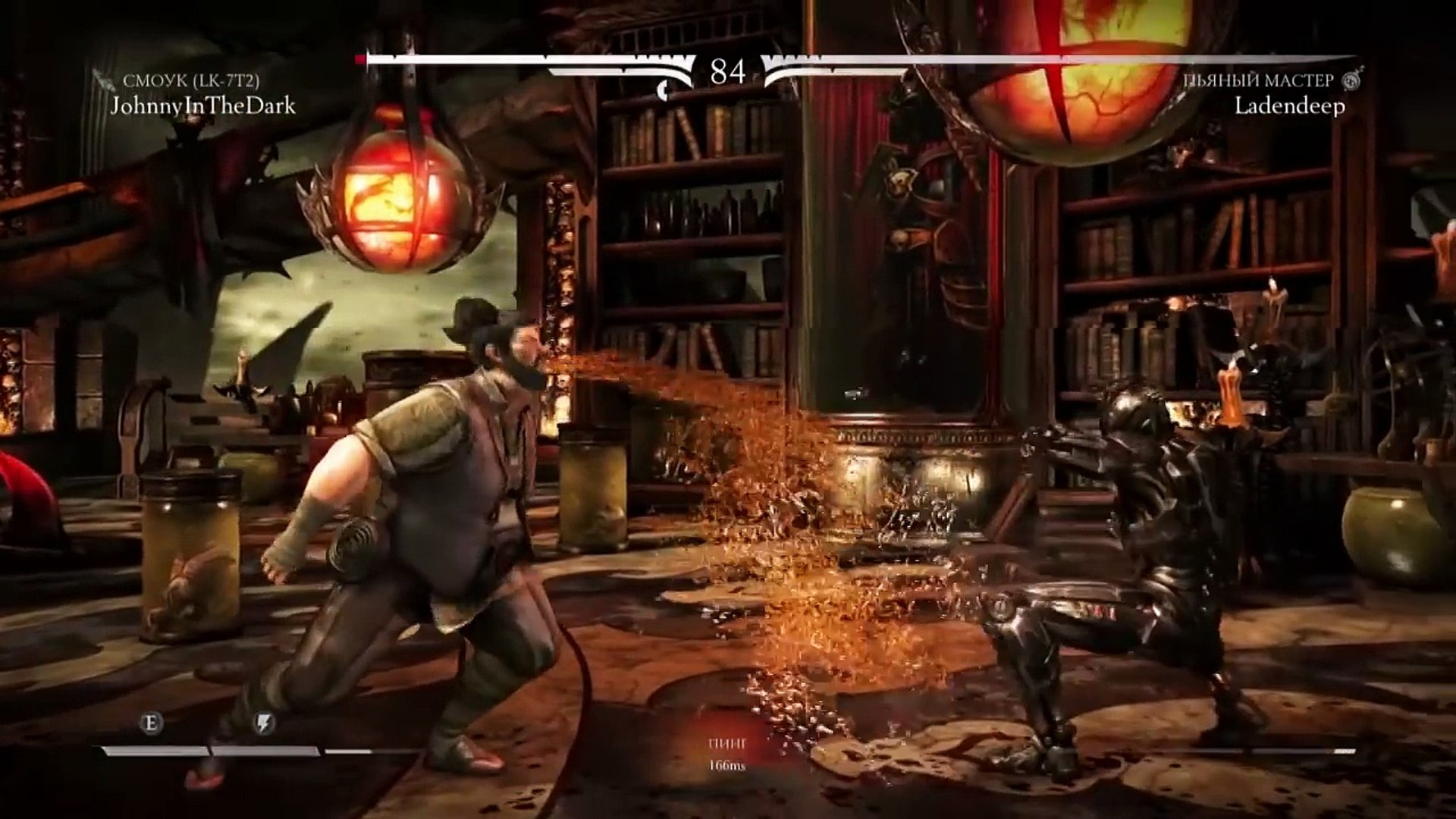 Triborg Smoke онлайн матчи - Mortal Kombat X