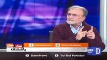 Andhay Ho Gae Thay Jab Qanoon Un K Samnay Tha' Nusrat Javed Criticizes Aitzaz Ahsan Over Election Reforms Bill