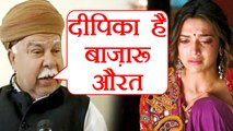 "Padmavati Controversy: Karni Sena call Deepika Padukone ""Bazaaru woman"" | FilmiBeat"