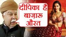 Padmavati Controversy: Deepika Padukone को Karni Sena ने बताया बाज़ारू | वनइंडिया हिंदी