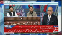Breaking Views with Malick – 17th November 2017