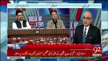 Breaking Views With Malick - 17th November 2017