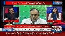 Live With Dr Shahid Masood - 17th November 2017