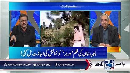 Pakistan ki Film Industry per Zawal kyun hai