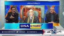 Khawaja Asif Ki Beti Ki Shadi Supreme Court Kay Kis Justice Kay Betay Kay Sath Hui Hai...