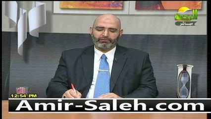 علاج الإنفلونزا والكحة الجافة أو السعال الجاف | الدكتور أمير صالح