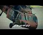 مسلسل العهد - Söz  اعلان 1 الحلقة 22 مترجم للعربية