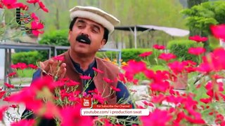 Musafari - Pashto - Song -  Famous Sibger  - Lal Badshah -  FUll HD Video