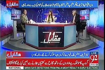 Shahbaz Sharif Ki Shadion Ka Kharch Kon Uthatat Hai.. Rauf Klasra Reveals