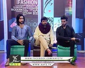   # TAG   Entertainment   Latest Trends   Kay2 TV   17-11-2017  