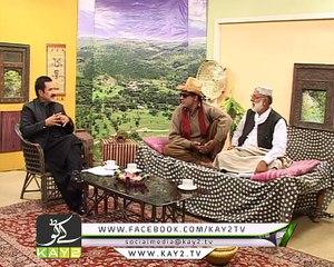   Dedhee   TV Show   Culture   Kay2 TV   17-11-2017  