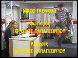 62. ΤΟ ΡΕΤΙΡΕ - ΕΠΕΙΣΟΔΙΟ 62