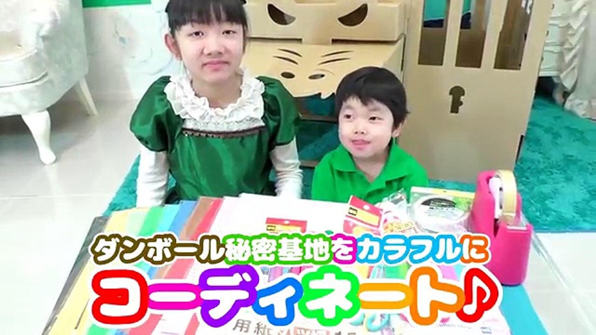 お ー くん ひめ ちゃん の youtube
