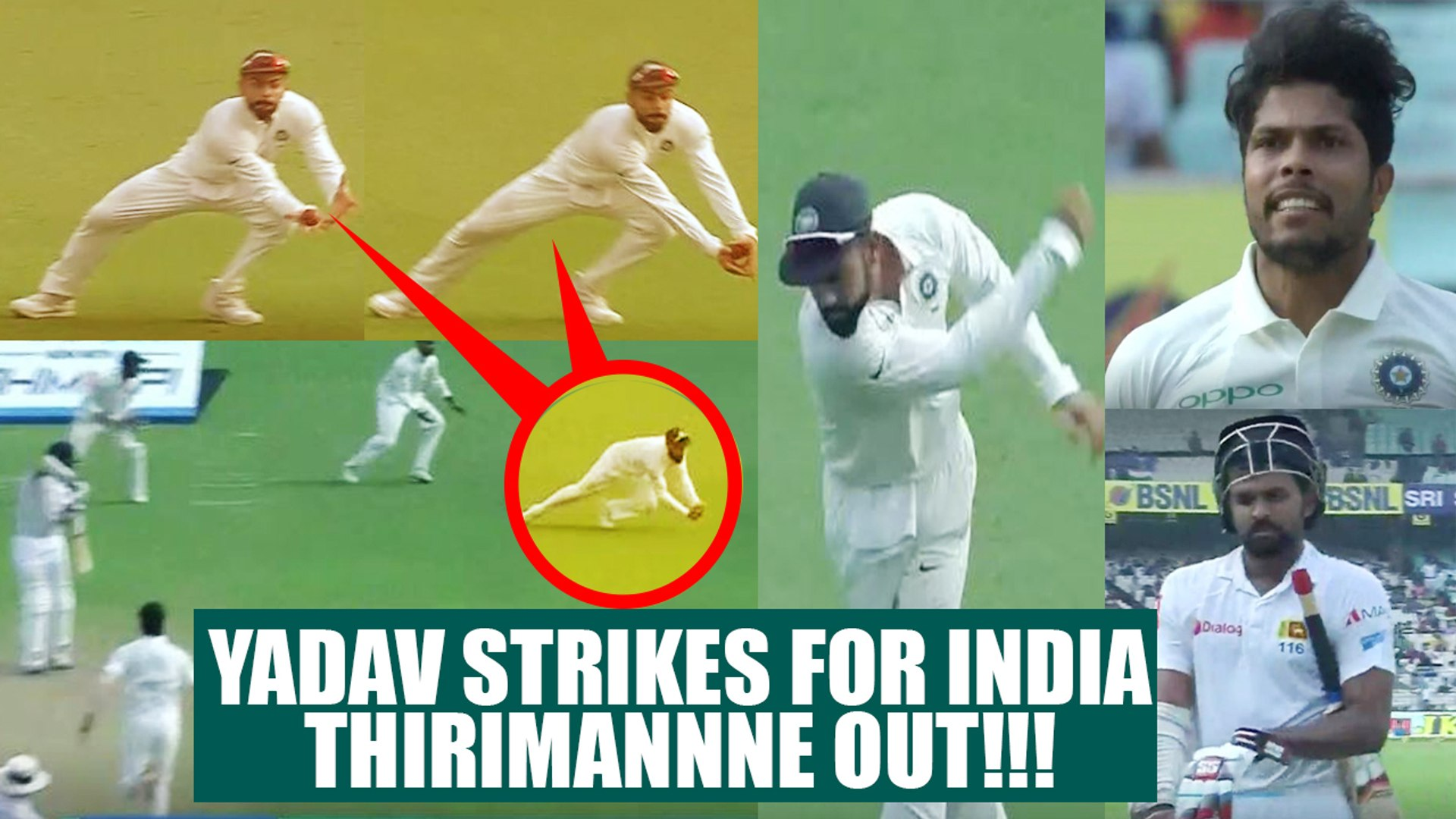 India vs SL 1st test 3rd day : Yadav dismisses Thirimanne , Kohli takes stunner catch |Oneindia News