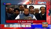 Nawaz Sharif Ki Aik Aaqreer-  Jo Harf Ba Harf Noon League Par Poori Utar Rahi Hai