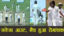 India vs Sri Lanka 1st Test : Ravinder Jadeja OUT on 9 | वनइंडिया हिंदी