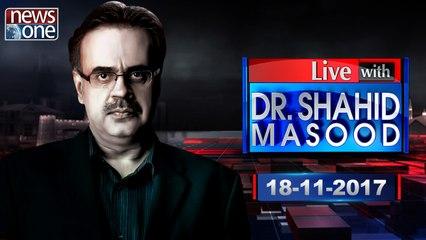 Live with Dr. Shahid Masood | Nawaz Sharif | Islamabad Protest | 18-November-2017