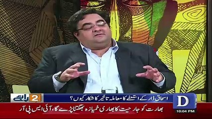 Do Raaye - 18th November 2017