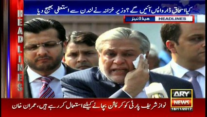 Headlines 2300 18th November 2017
