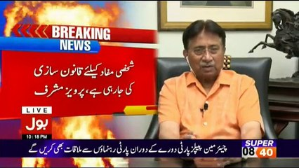 Sab Se Phele Pakistan With Pervez Musharraf – 18th November 2017