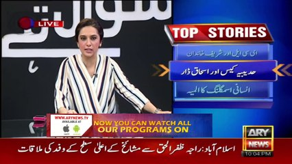 Sawal Yeh Hai 18th November 2017