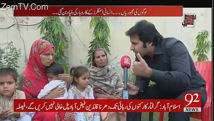 Andher Nagri - 18th November 2017