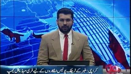 Karachi: Free medical camp for Malir traffic Police