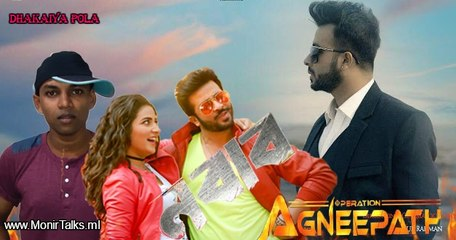 Operation Agneepath   Nobab Movie New Look Review   With YouTuber MonirTalks Show 2017