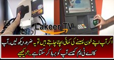Real ATM Hacking : HOW TO HACK ATM MACHINE AND BECOME RICH