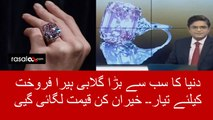World's most expensive Pink diamond is in auction