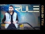 RULE | KARN SEKHON | ft. Mr. VGROOVES | KARAN AUJLA | New Latest Punjabi Songs 2017