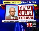 Bimal Jalan, Former RBI Governor | Moody's India Upgrade