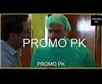 Khaani Episode 3 Promo -  Khaani Geo Drama Episode 3 Promo - Promo Pk