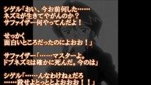 【エロ注意】 ポケモンSS カンナ「ひぎっ!ご主人しゃまっ!レッド様は私のご主人ひゃまあああ!」