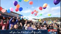 Universal Children's Day observed