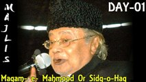 Allama Talib Johri - Majlis 'Maqam- e- Mahmood Or Sidq-o-Haq - 1st Moharram