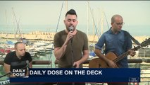 DAILY DOSE   Daily Dose on the deck   Monday, November 20th 2017