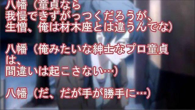 【俺ガイルss】【ツンデレ】雪乃「もう離れないわよ?」八幡「それでも好きだ」 【SSファンch】