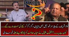 Aftab Iqbal Reveals Another Cracking News for Nawaz Sharif