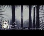 鈴木このみ「Redo」(「Reゼロから始める異世界生活」OPテーマ)