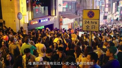曼游香港,香港美食地图的正确打开方式【曼达小馆】 4K