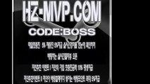 """⎝라이브 스코어 HERTS 《HZ-MVP.com》코드→Boss 실시간 이벤트 먹튀보장 안전공원 헤르츠  """"아무도 없는 엘리베이터에 오르면, 비밀을 말해보자."""""""
