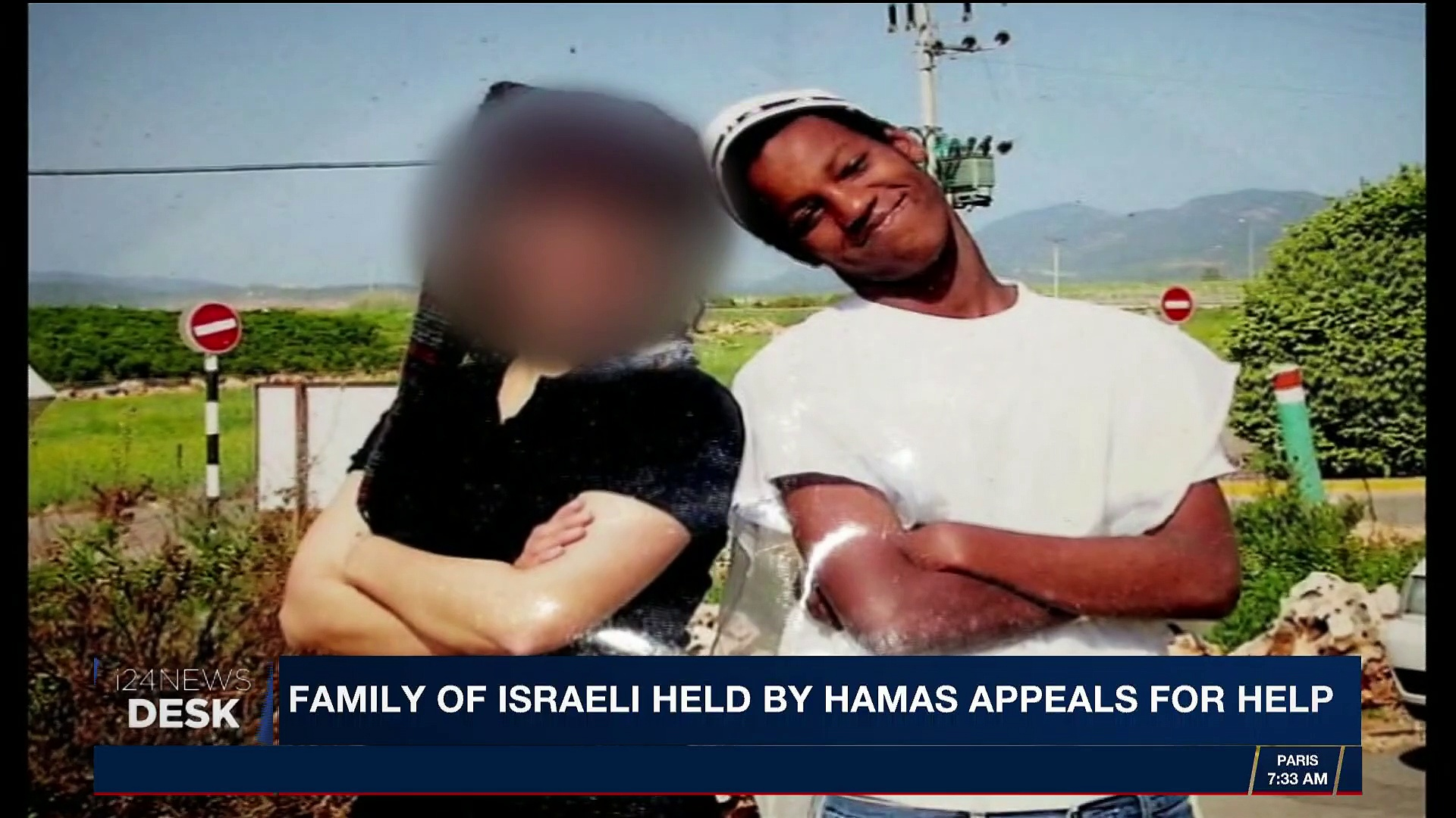 i24NEWS DESK | Family of Israeli held by Hamas appeals for help | Tuesday, November 21st 2017
