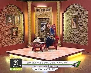 | Chaltay Chaltay with Maya Khan | Music Show |  Kay2 TV |  20-11-2017 |