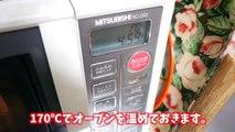 DIY スタバ風 ナッツクッキーサンドアイスの作り方【kattyanneru1011】-8TO1iltDdAw