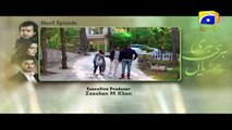 Hari Hari Churian Episode 18 Teaser Promo | Har Pal Geo