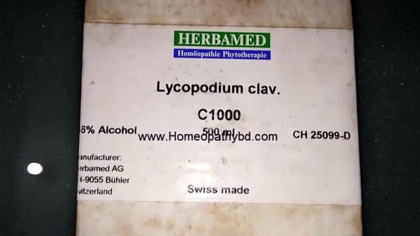 Lycopodium clavatum 1000 / 1M Homeopathy Medicine Switzerland   লাইকোপোডিয়াম
