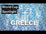 Greece 60 Second Team Profile | Brazil 2014 World Cup