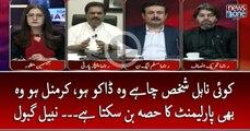 Koi #NaEhal Shakhs Chahay Wo #Dacu Ho, #Criminal Ho Wo Bhi #Parliament Ka Hissa Ban Sakta Hai... #NabilGabol