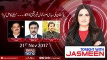 TONIGHT WITH JASMEEN | 21 November 2017 | Muhammad Ali Khan | Abbas Afridi | Nabil Gabol |